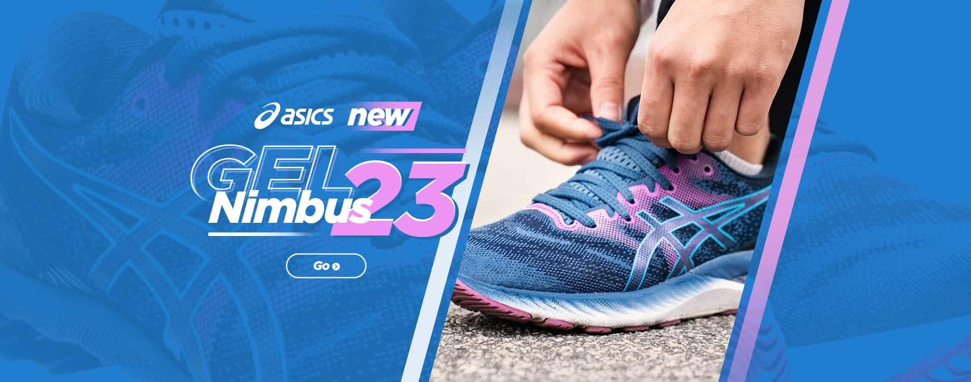 The new Asics Gel Nimbus 23